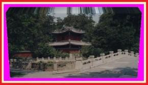 El Fenghuang y Li Bai