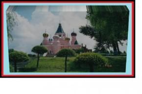 Esos palacios de ensueño...