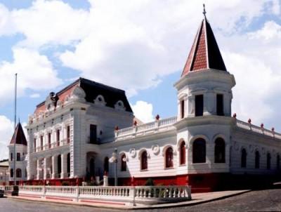 Palacio Municipal de El Oro